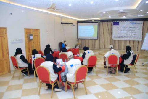 منظمة البحث عن ارضية مشتركة تواصل تدريبات الجمعيات النسويه بسيئون ضمن البرنامج التدريبي دعم حقوق المرأة والحد من العنف القائم على النوع الاجتماعي .