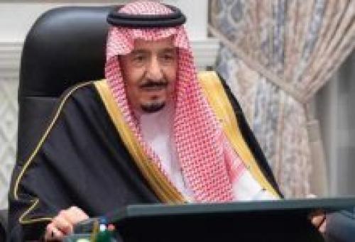 أمر ملكي بتعيين أمير مستشارا للعاهل السعودي سلمان بن عبد العزيز