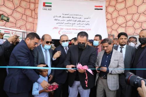 الامارات تواصل دعم القطاع الصحي بحضرموت وتفتتح المرحلة الأولى من مشروع بناء وإعادة تأهيل وصيانة 8 مؤسسات طبية .