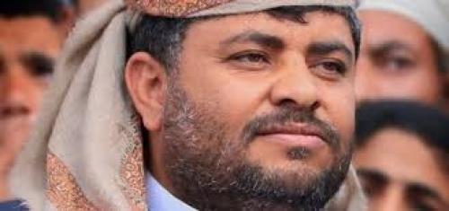 الحوثي يتعرض للاغتيال بقلب العاصمة اليمنية صنعاء
