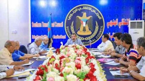 الانتقالي الجنوبي يواصل جلسات الحوار ويلتقي ممثلي هيئة الدبلوماسيين الجنوبيين