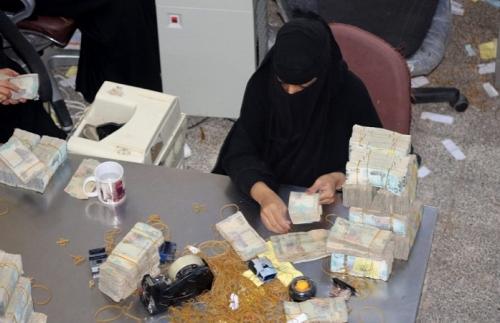 الريال اليمني يفقد قيمته مجددا والبنك المركزي يضخ أكثر من مليار دولار للسوق خلال 10 أشهر