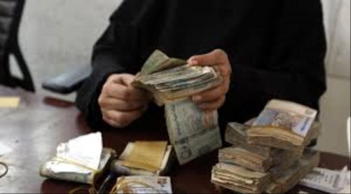 تحسن طفيف في سعر الريال اليمني مقابل العملات الأجنبية بعد تدخل البنك المركزي بـ120 مليون سعودي