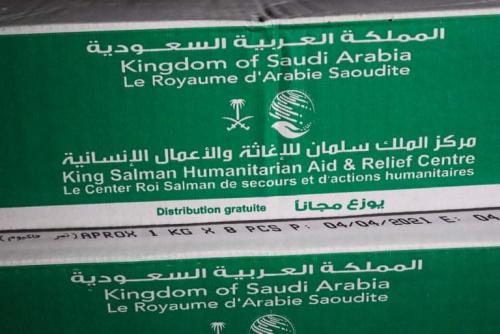 بدعم مركز الملك سلمان..مؤسسة بصحة حياة للأعمال الانسانية توزع 200 كرتون تمر للأسر الفقيرة بعدن