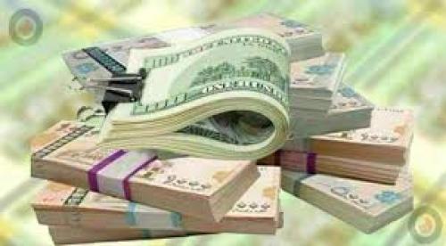 أسعار صرف العملات الأجنبية مقابل الريال اليمني ا