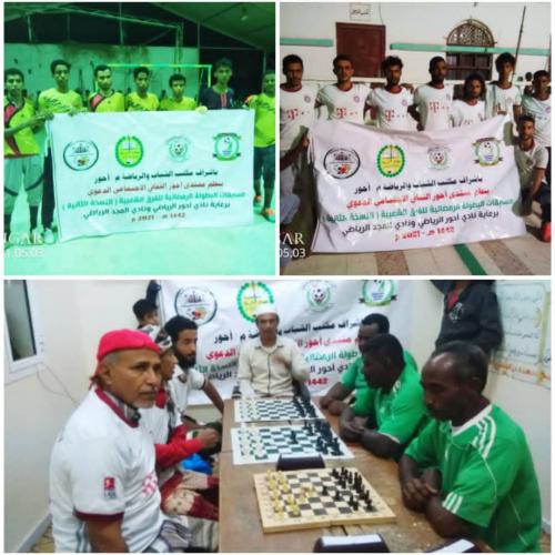 الشباب يتجاوز الشبيبة في الطائرة والشطرنج وشباب الحصن ينتصر على النصر في الخماسية بأحور