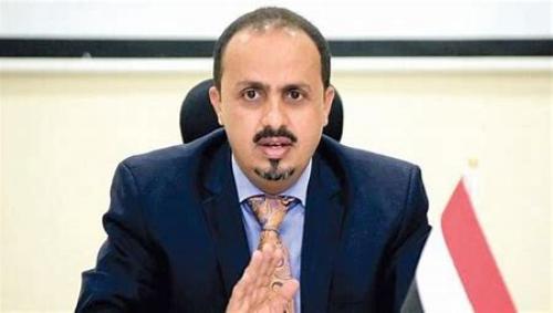 معمرالارياني: الصحافة في اليمن تعرضت لجرائم وانتهاكات غير مسبوقة منذ انقلاب مليشيا الحوثي