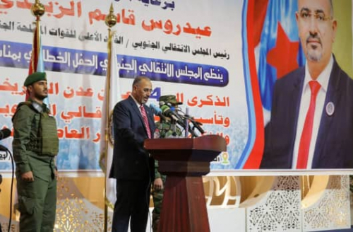 الرئيس القائد عيدروس الزُبيدي: نجحنا في فتح كل الأبواب أمام قضية شعبنا وتمكنا من انتزاع اعتراف الخصوم قبل الأصدقاء