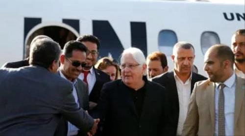 عاجل.. اقالة مارتن غريفيت وتعيين مبعوث عربي من دولة خليجية