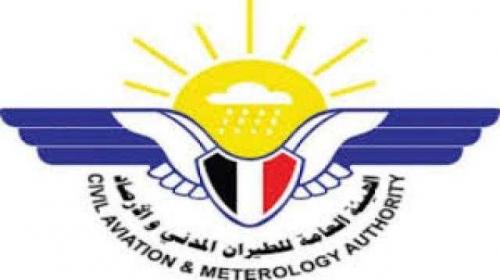 الأرصاد اليمنية تحذر المواطنين في 9 محافظات من حالة الطقس
