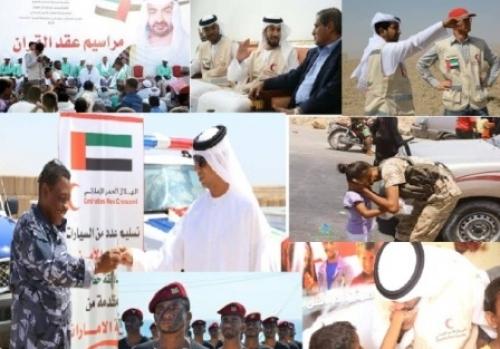تقرير/ الامارات في حضرموت ودعمها المتواصل3 سنوات من العطاء يدتأمن ويد تعمر شكرا امارات الخير