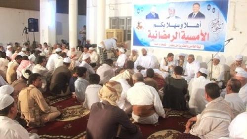 بيت الفقيد العلامة السيد  محمد بن سالم الحامد بسيئون يحتضن امسية رمضانية ليلة 25 رمضان