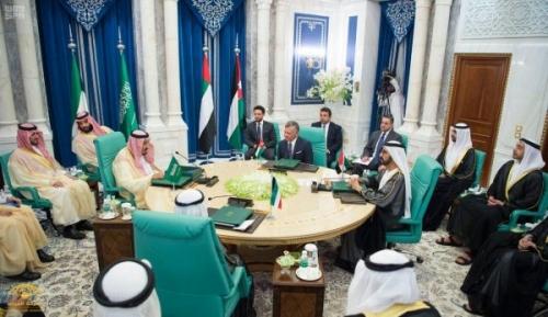 تفاصيل بيان قمة مكة: الاتفاق على تقديم مساعدات اقتصادية للأردن بقيمة 2.5 مليار دولار
