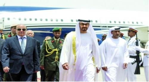 الرئيس هادي يصل إلى دولة الامارات بزيارة رسمية صورة