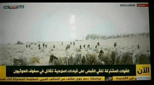 القوات المشتركة تعلن القبض على قيادات إصلاحية تقاتل بصفوف المليشيات الحـوثية بالحـديدة