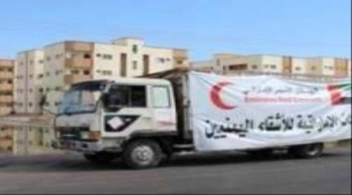 التحالف العربي يعلن خطة مساعدات عاجلة إلى الحديدة