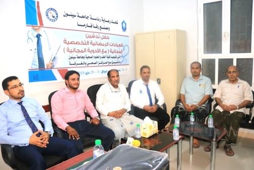 اختتام العيادات الرمضانية التخصصية مع الادوية المجانية بالمركز الصحي بمدينة الغرفة
