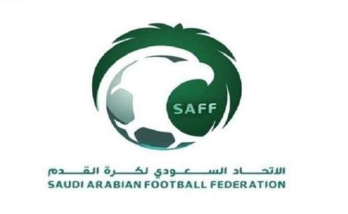 الاتحاد السعودي لكرة القدم يقلّص عدد المحترفين الأجانب بالدوري