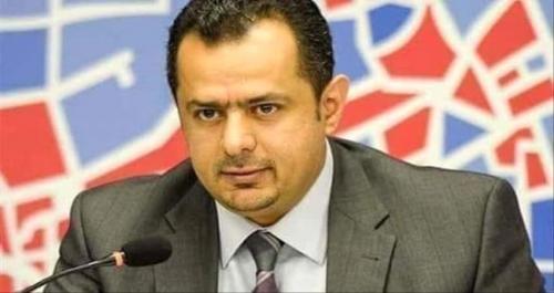 رئيس الحكومة: العلاقات الإماراتية اليمنية استراتيجية