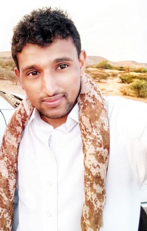 تهنئة بمناسبة عقد القران للشاب الخلوق سالم عبدالرحمن باجمال
