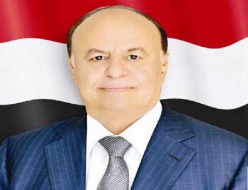 الرئيس هادي: اتفاق الرياض كفيل بإنهاء الأزمة مع الانتقالي