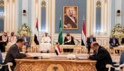 مصدرحكومي يكشف الهدف الأساسي للمفاوضات التي تجري بين الشرعية والانتقالي في الرياض