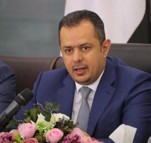 معين رئيس الوزراء يتحدث عن ضرورة العودة لتنفيذ اتفاق الرياض بصورة عاجلة