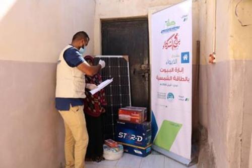 بتمويل مؤسسة صلة للتنمية استجابة تدشن مشروع إنارة البيوت بالطاقة الشمسية بمحافظة عدن