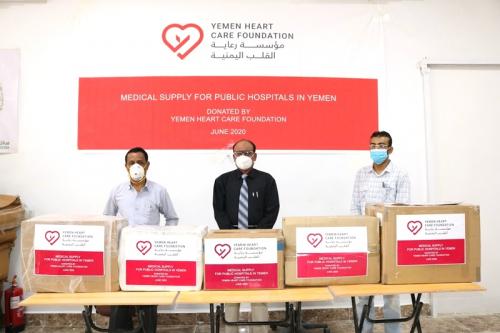 مقدمة من مؤسسة رعاية القلب اليمنية بكندا مكتب الصحة بالوادي يتسلم محاليل وتوابعها لوحدات PCR بوادي وساحل حضرموت