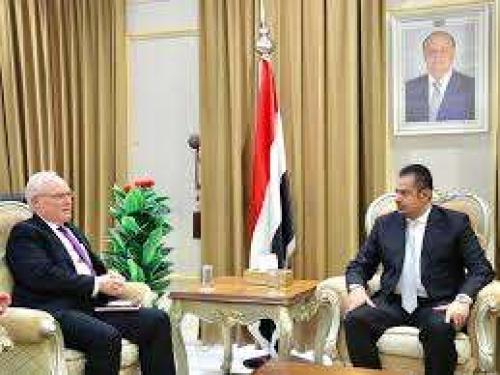 وزارة الخارجية الامريكية ضرورة عودة الحكومة الشرعية إلى عدن وتنفيذ اتفاق الرياض