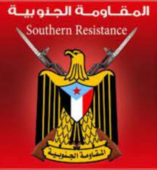 المقاومة الجنوبية بحضرموت تحذر سلطة شبوة من مغبة التمادي في التقطع لعابري السبيل