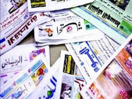 اليمن في الصحافة الخليجية الصادرة اليوم الاثنين