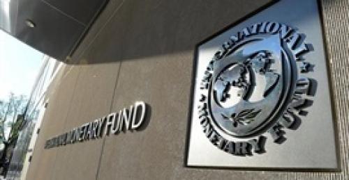 صندوق النقد الدولي يقرض تونس 250 مليون دولار