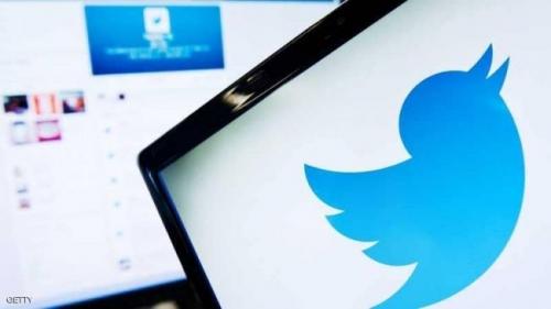 تغيير ثوري في تويتر.. إغلاق مليون حساب يوميا