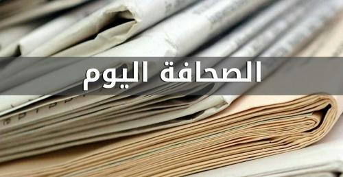 """الصحافة اليوم:"""" العمالقة"""" على مشارف زبيد"""