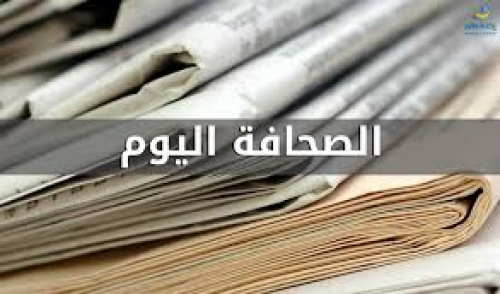الصحافة اليوم: هادي.. لن ننسى المواقف التاريخية للإمارات