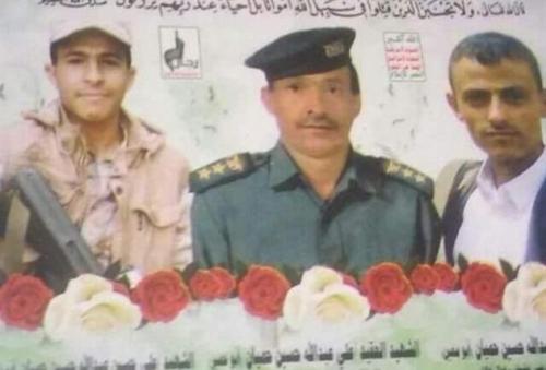 مصرع قيادي حوثي رفيع مع نجله وابن أخيه بغارة لطيران التحالف .. الاسم والصورة