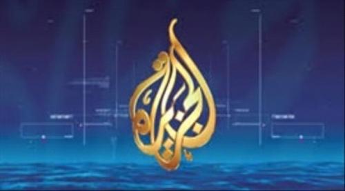 مغرد سعودي: قناة الجزيرة القطرية تمارس الخداع والزيف الإعلامي