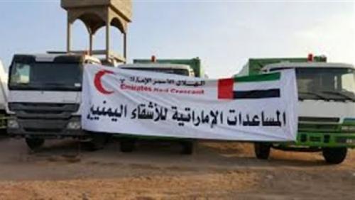 """المجلس """"الأعلى للإغاثة اليمني"""" يشيد بجهود الإمارات في تلبية احتياجات المجتمع"""