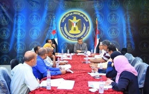 الأمانة العامة للمجلس الانتقالي تعقد اجتماعها الدوري وتشيد بمستوى أداء دوائرها المختلفة