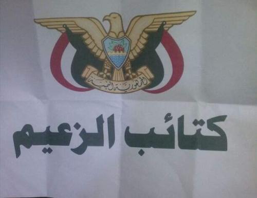 توجيهات طارئة تصدرها قيادة جماعة الحوثي عقب تطورات مفاجئة بصنعاء وظهور أول تهديد للميلشيا بالعاصمة!