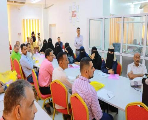 المؤسسة العامة للتأمينات الاجتماعية تدشن العام التدريبي 2019م في العاصمة عدن
