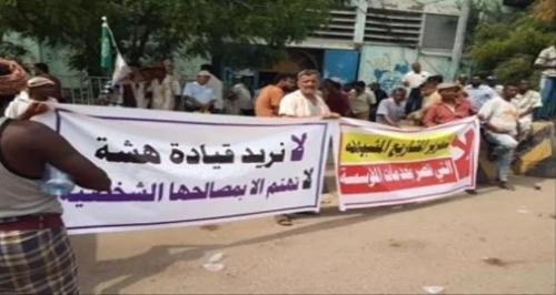 اللجنة العمالية بمؤسسة مياه عدن تعلن عن بدء تصعيدها وتصدر بيان هام للمواطنين