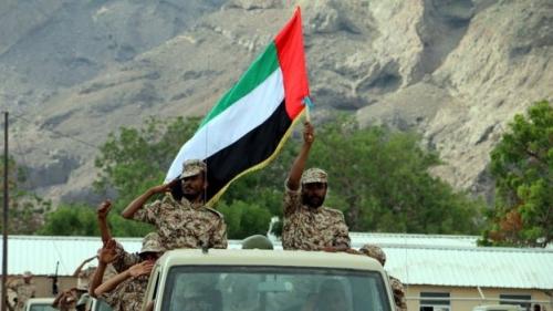اليمن : الإمارات أوجعت الإرهاب والتطرف.. فاتحد رعاة الإرهاب رغم إختلافهم لمهاجمتها إعلامياً بعد فشلهم على الأرض.