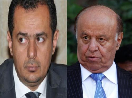 تأجيل تعديل وزاري يمني جراء خلاف بين الرئيس اليمني ورئيس الوزراء والأمم المتحدة تهدد بخيارات تنفيذية