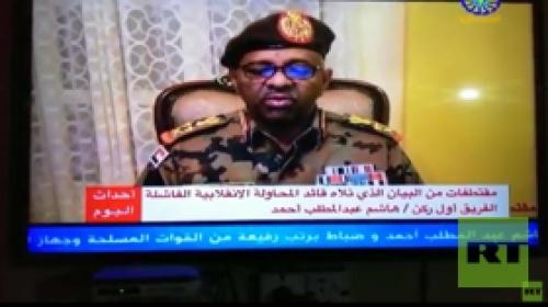 شاهد/انقلاب على الانقلاب.. التلفزيون السوداني يبث مقطع من البيان رقم واحد (فيديو)