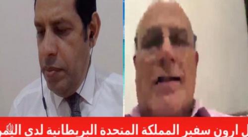 مايكل اروان. السفير البريطاني: هادي مطالب بتقديم تنازلات سياسية  يتضمن اشراك الانتقالي في الحكومة الجديدة