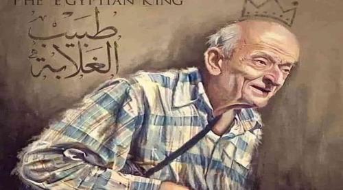 """رحيل """"طبيب الغلابة"""" في مصر"""