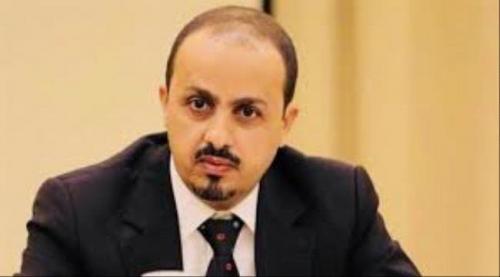 اليمن: الشروع بآلية تسريع تنفيذ اتفاق الرياض تتويجًا لجهود السعودية,