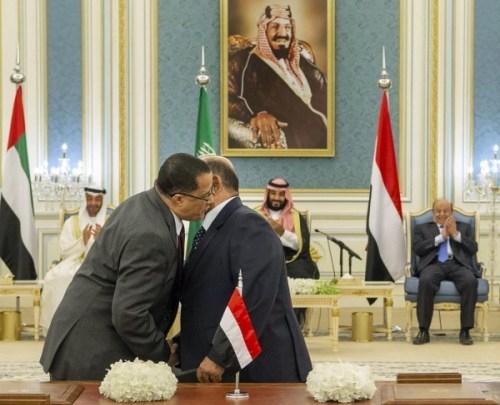 تقرير يكشف اخر مستجدات اتفاق الرياض واسباب عدم عودة الحكومة